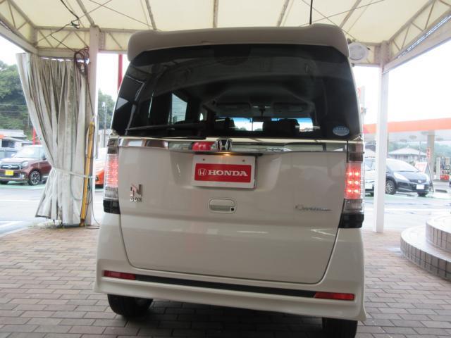 「ホンダ」「N-BOX」「コンパクトカー」「香川県」の中古車30