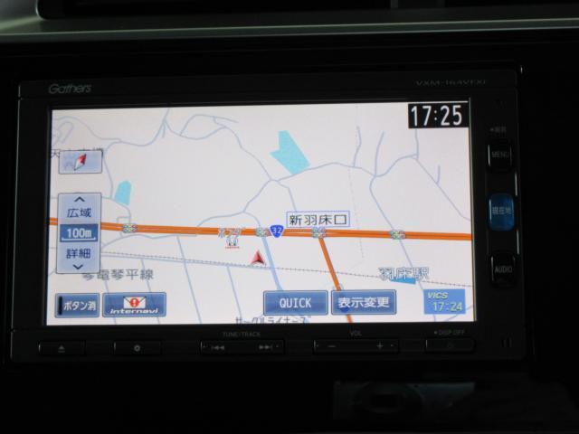 「ホンダ」「フィット」「コンパクトカー」「香川県」の中古車8