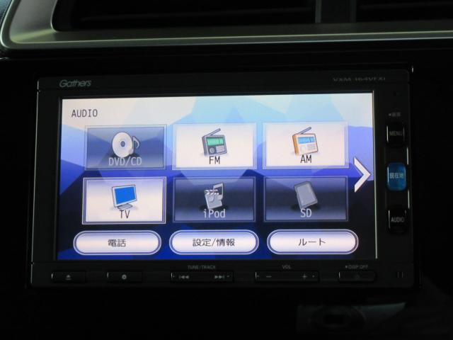 「ホンダ」「フィット」「コンパクトカー」「香川県」の中古車9