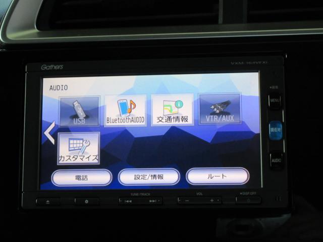 「ホンダ」「フィット」「コンパクトカー」「香川県」の中古車10