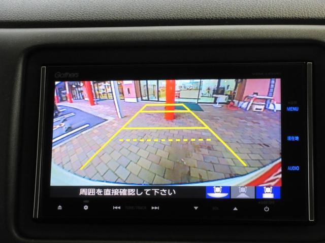 ハイブリッドZ メモリーナビ フルセグTV バックカメラ(20枚目)