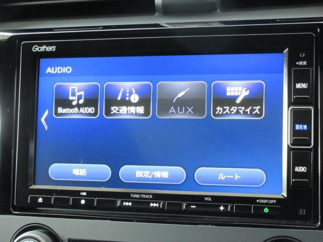 ベースグレード 元試乗車 メモリーナビ ETC LEDヘッドライト バックカメラ(8枚目)