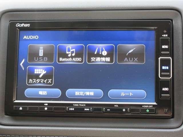 X・ホンダセンシング メモリーナビ フルセグTV バックカメラ クルーズコントロール ETC(12枚目)