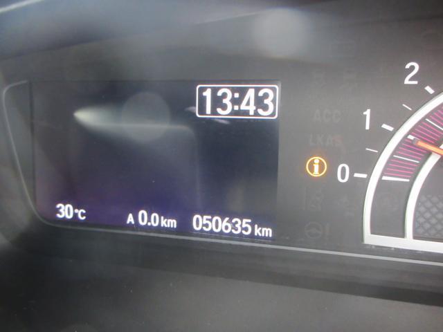 G・Lホンダセンシング ワンオーナー メモリーナビ フルセグTV バックカメラ ETC スマートキー 片側パワースライドドア 衝突被害軽減システム(3枚目)