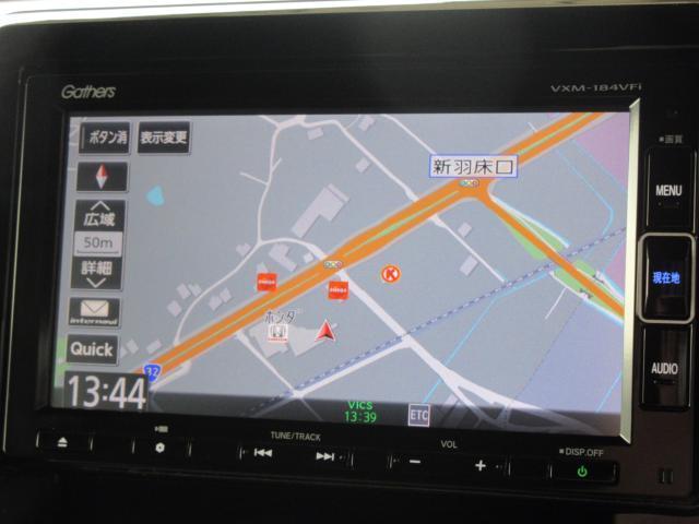 G・Lホンダセンシング ワンオーナー メモリーナビ フルセグTV バックカメラ ETC スマートキー 片側パワースライドドア 衝突被害軽減システム(4枚目)
