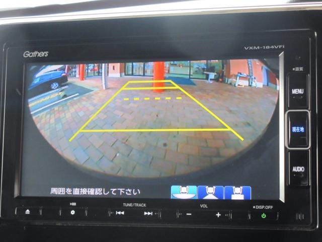G・Lホンダセンシング ワンオーナー メモリーナビ フルセグTV バックカメラ ETC スマートキー 片側パワースライドドア 衝突被害軽減システム(5枚目)