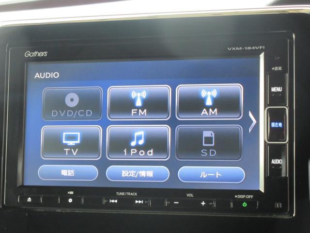 G・Lホンダセンシング ワンオーナー メモリーナビ フルセグTV バックカメラ ETC スマートキー 片側パワースライドドア 衝突被害軽減システム(6枚目)