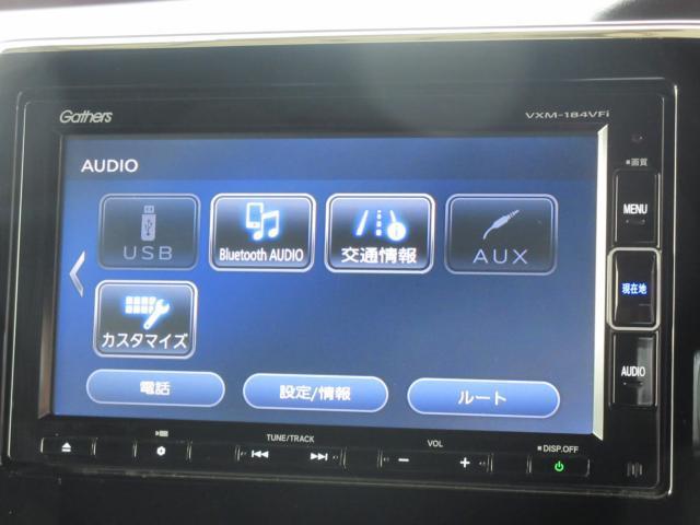 G・Lホンダセンシング ワンオーナー メモリーナビ フルセグTV バックカメラ ETC スマートキー 片側パワースライドドア 衝突被害軽減システム(7枚目)