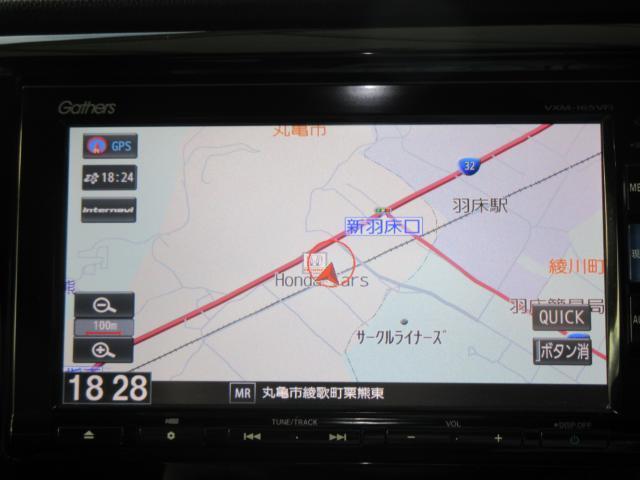G・Lパッケージ ワンオーナー メモリーナビ フルセグTV バックカメラ ETC スマートキー クルーズコントロール HID(4枚目)