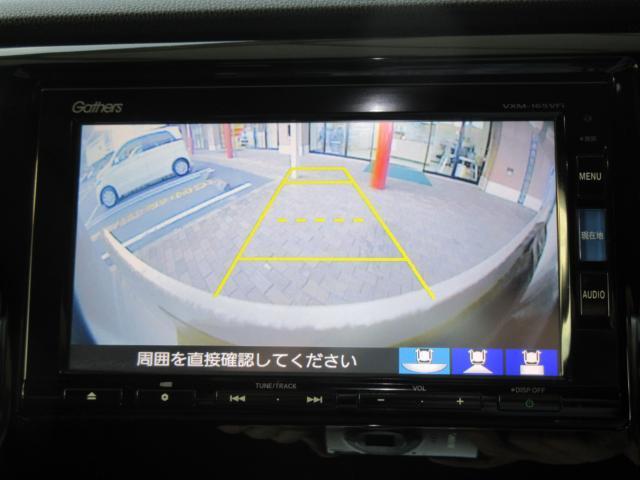 G・Lパッケージ ワンオーナー メモリーナビ フルセグTV バックカメラ ETC スマートキー クルーズコントロール HID(5枚目)
