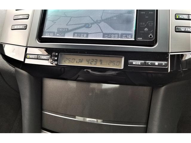 「トヨタ」「マークX」「セダン」「愛媛県」の中古車7