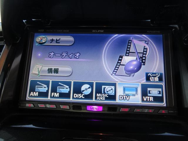 X 左パワースライドドア スマートキー ナビ TV ETC(10枚目)