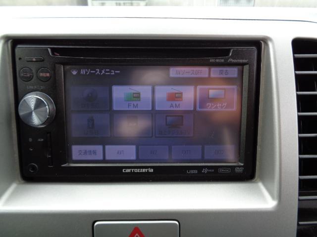 「スズキ」「MRワゴン」「コンパクトカー」「香川県」の中古車5