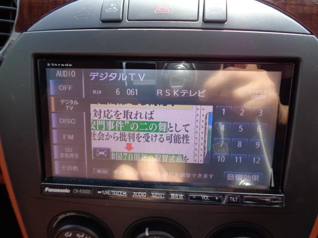 「マツダ」「ロードスター」「オープンカー」「香川県」の中古車10