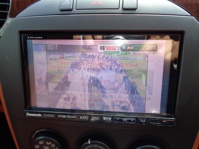 「マツダ」「ロードスター」「オープンカー」「香川県」の中古車11