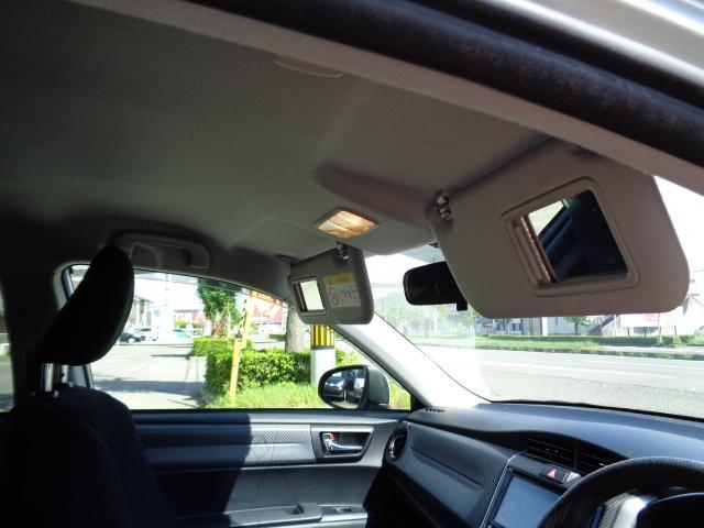 「トヨタ」「カローラフィールダー」「ステーションワゴン」「香川県」の中古車45