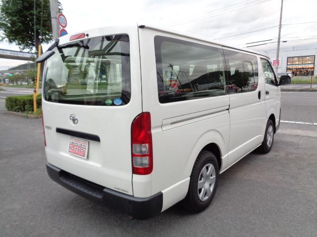 「トヨタ」「ハイエース」「その他」「香川県」の中古車3