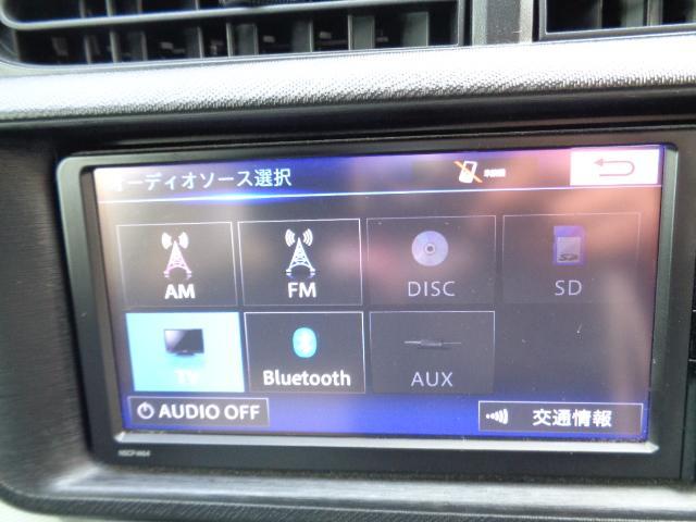「トヨタ」「アクア」「コンパクトカー」「香川県」の中古車14