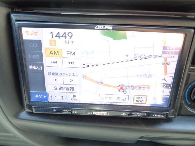 「マツダ」「ボンゴバン」「その他」「香川県」の中古車9