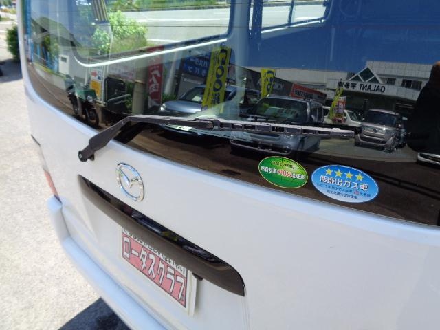 「マツダ」「ボンゴバン」「その他」「香川県」の中古車35