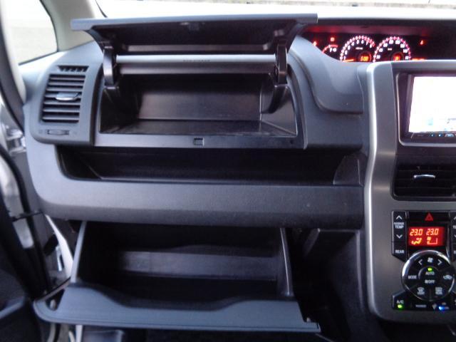 ZS 煌II スマートキー2個 エンジンプッシュスタート両側パワースライドドア オートHIDヘッドライト フォグ フルオートエアコン ナビ フルセグTV ETCビルトイン バックカメラ 純正16インチアルミ 8人乗(22枚目)
