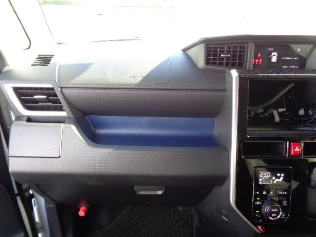 カスタムG リミテッド SAIII 全方位モニター 被害軽減装置 FRコーナーセンサー 前席シートヒーター オートLEDヘッドライト フォグランプ LEDデイライト 純正アルミ ロールサンシェード シートバックテーブル(18枚目)