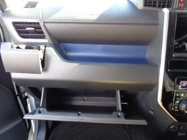 カスタムG リミテッド SAIII 全方位モニター 被害軽減装置 FRコーナーセンサー 前席シートヒーター オートLEDヘッドライト フォグランプ LEDデイライト 純正アルミ ロールサンシェード シートバックテーブル(19枚目)