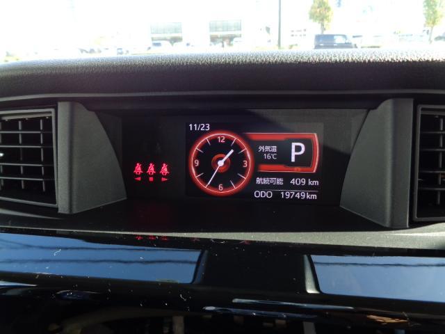 カスタムG リミテッド SAIII 全方位モニター 被害軽減装置 FRコーナーセンサー 前席シートヒーター オートLEDヘッドライト フォグランプ LEDデイライト 純正アルミ ロールサンシェード シートバックテーブル(57枚目)