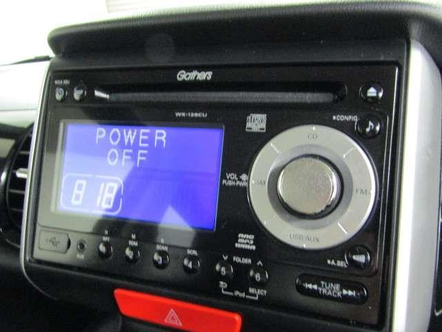 ホンダ N BOX G・Lパッケージ CDチューナー 14AW HID ETC