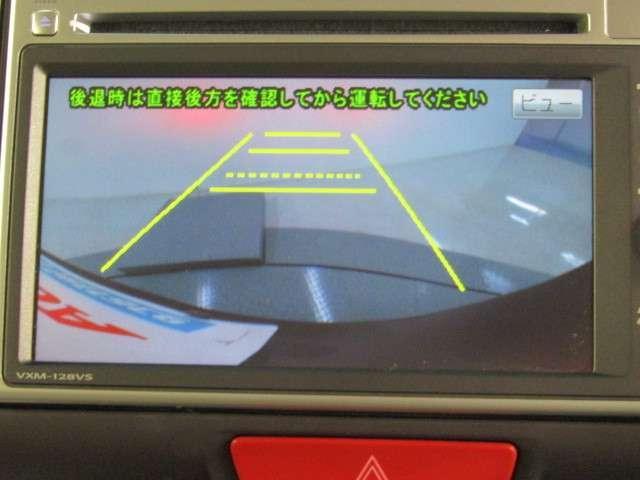 ホンダ N BOX G・Lパッケージ Mナビ リアカメラ ワンセグTV ETC