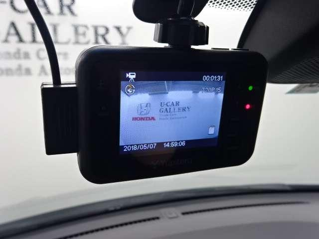 ハイブリッドZ Mナビ Rカメラ ETC フルセグTV(17枚目)