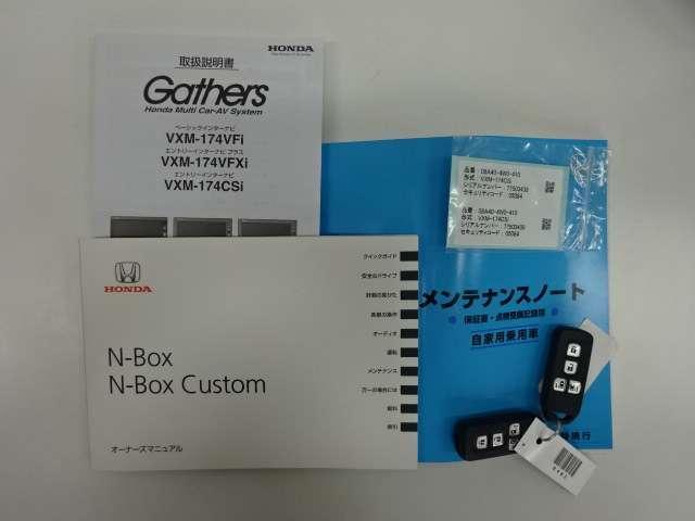 ホンダ N BOX G SSパッケージ Mナビ Rカメラ ETC CD DVD