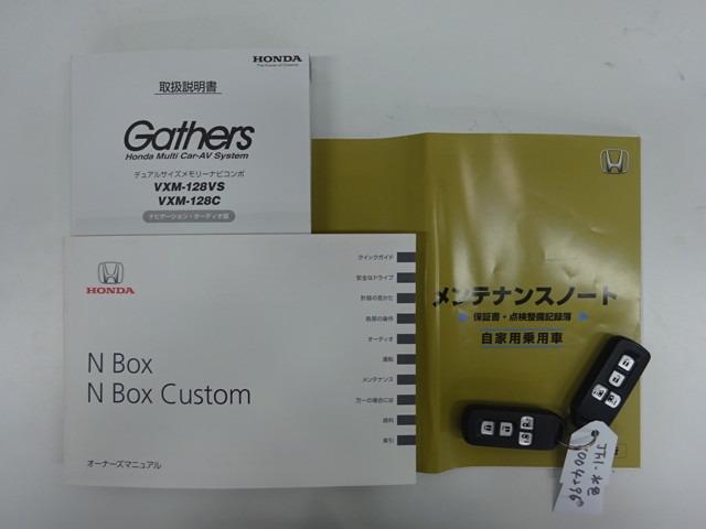 ホンダ N BOX G・Lパッケージ Mナビ Rカメラ ETC CD/DVD再生