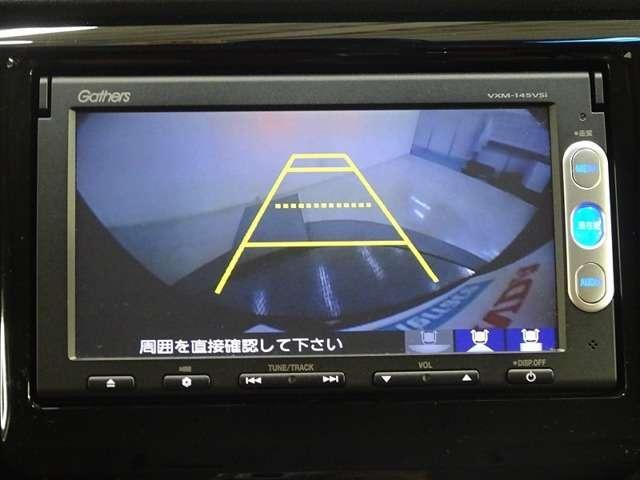 ホンダ N-WGN Gコンフォートパッケージ MナビRカメラHIDオートライトD