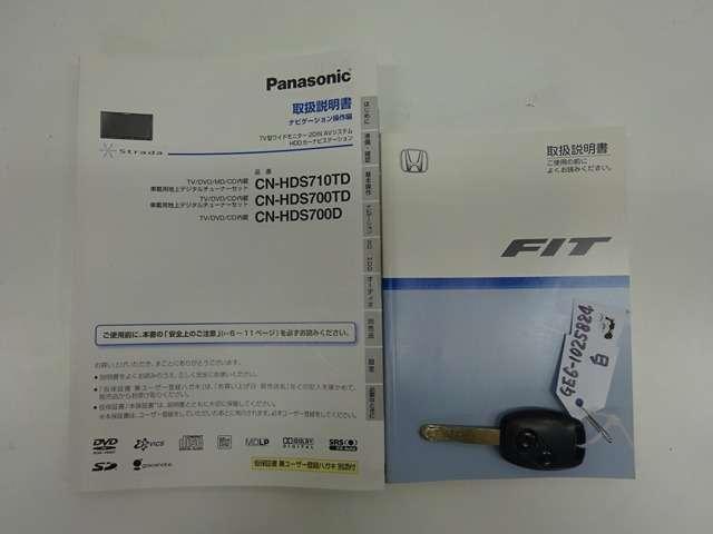 ホンダ フィット L Panasonic HDDナビ ETC HID キーレス