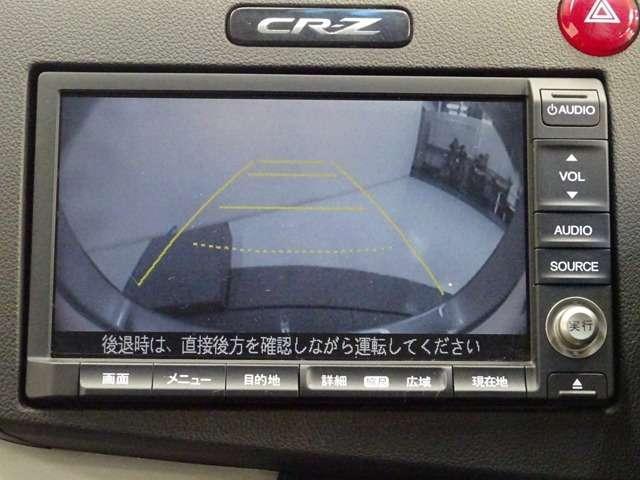 α HDDナビ Rカメラ HID ETC スマートキー(3枚目)