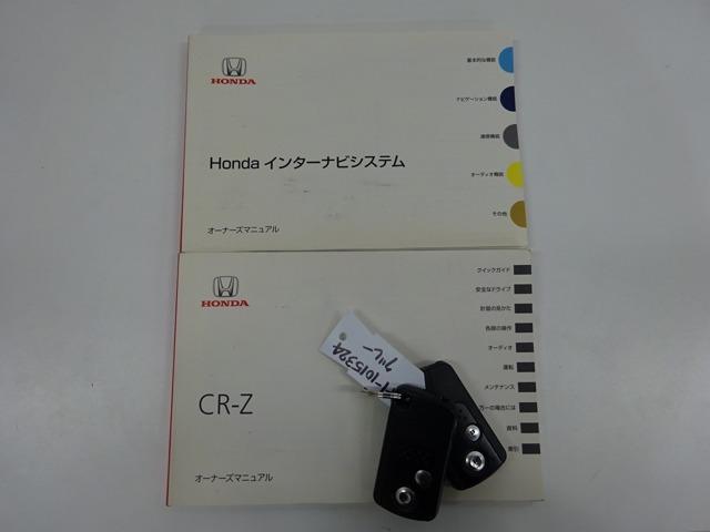 α HDDナビ Rカメラ HID ETC スマートキー(20枚目)