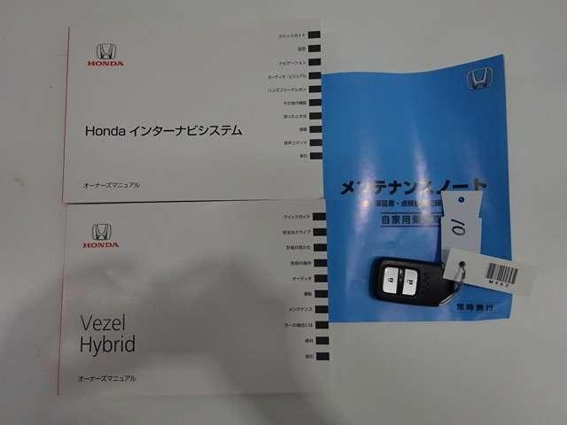 ハイブリッドX NAVI Rカメラ フルセグTV DVD再生(20枚目)