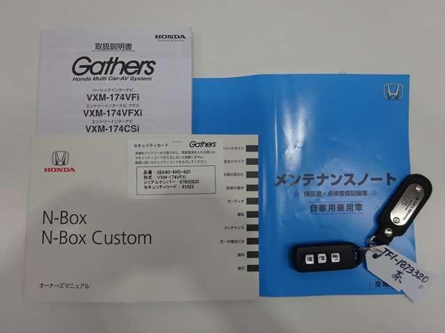 G・Lパッケージ NAVI DVD再生 ABS RカメラET(20枚目)