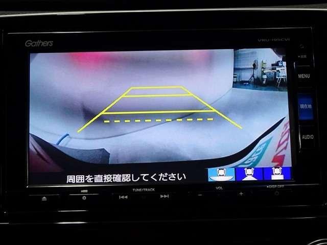 EX・マスターピース NAVI フルセグTV Rカメラ Hセ(17枚目)