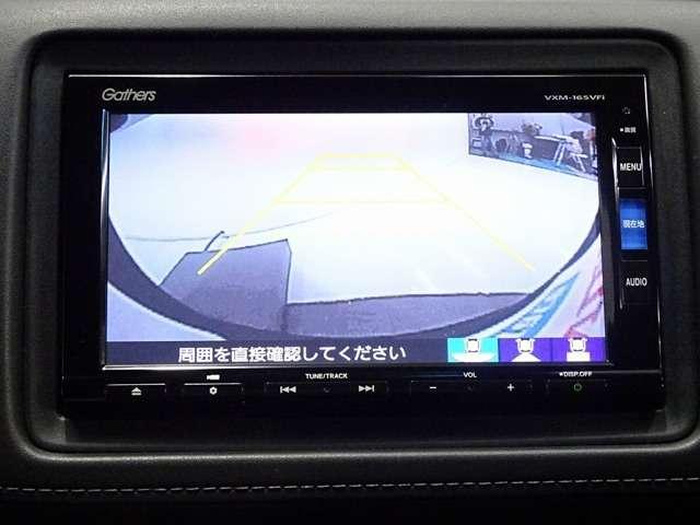 ハイブリッドZ・ホンダセンシング NAVI DVD再生 AB(17枚目)