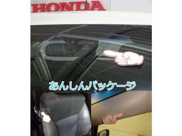 「ホンダ」「フィット」「コンパクトカー」「香川県」の中古車2
