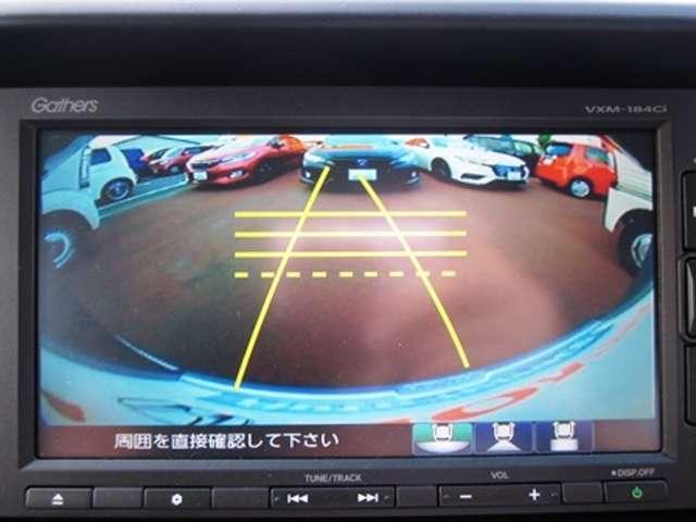 L・ホンダセンシング NAVI Rカメラ ETC キーレス(17枚目)