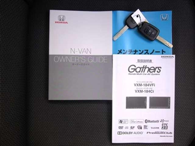 L・ホンダセンシング NAVI Rカメラ ETC キーレス(20枚目)