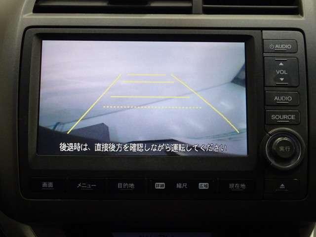 RSZ HDDナビパッケージ ナビ HIDヘッドライト ET(16枚目)