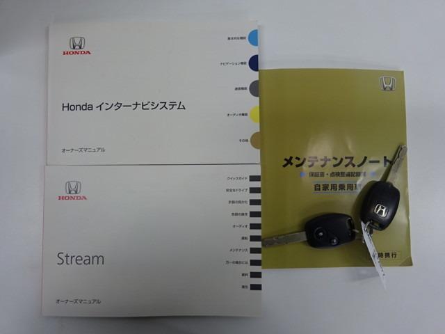 RSZ HDDナビパッケージ ナビ HIDヘッドライト ET(20枚目)