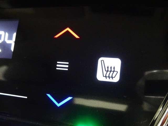 運転席/助手席にシートヒーター付いてます。あったかホカホカシートヒーター で快適です。
