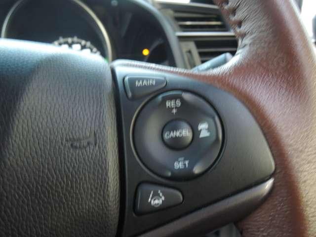 クルーズコントロール装着車で高速道路などで一定の速度で運転できるので運転が楽です。