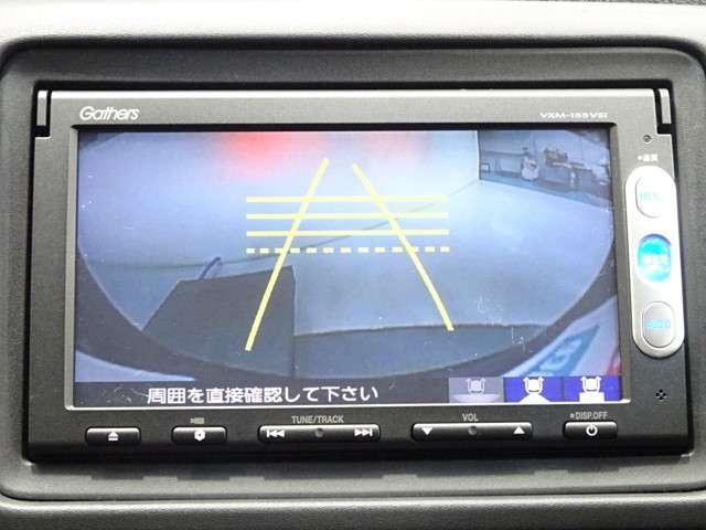 ハイブリッドX・Lパッケージ ナビ シートヒーター CTBA(19枚目)