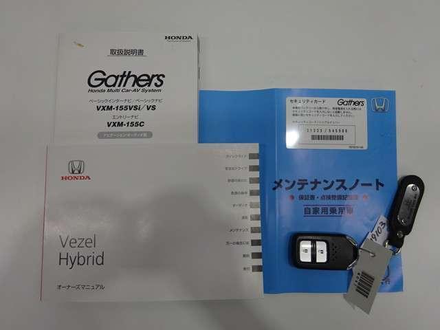 ハイブリッドX・Lパッケージ ナビ シートヒーター CTBA(20枚目)